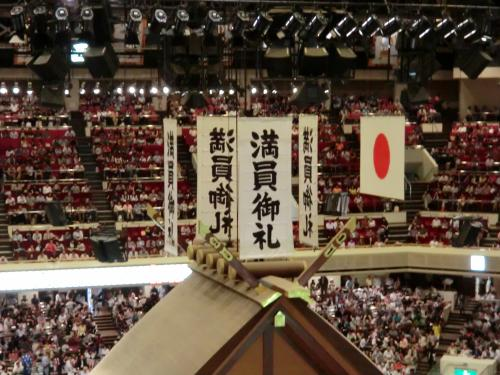 初の大相撲観戦・15