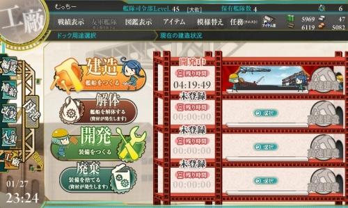 kankore5_20140128091239d67.jpg
