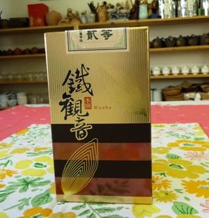 2013年 木柵受賞茶