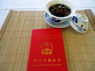 第2期 高級茶芸師賞状 007