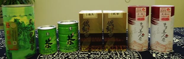 2013年受賞茶