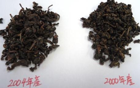 四季春 老茶