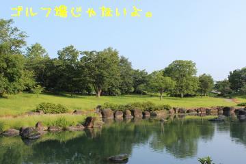 押切川公園