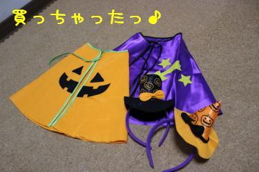 ハロウィン衣装♪