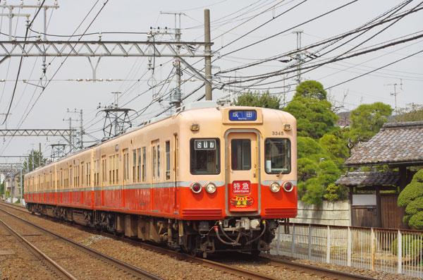 130320sugano-yawata3324F.jpg