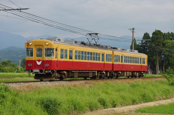 130606kamagafuchi-shitadan2.jpg
