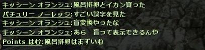 wo_20130915_232737.jpg