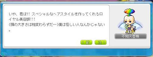 2013110409372636d.jpeg