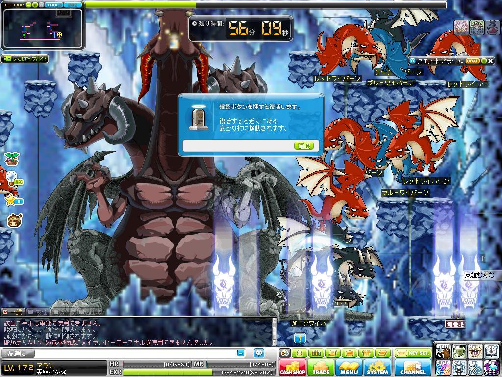 Maple130623_021518.jpg