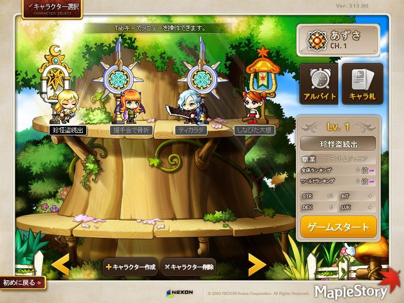 Maple130704_005238.jpg