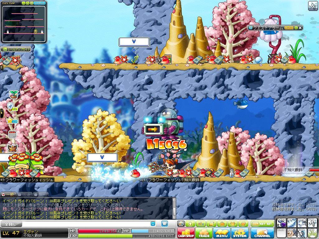 Maple130829_165454.jpg