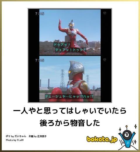 //blog-imgs-57-origin.fc2.com/m/u/r/murakumo1868/91d02ae0.jpg