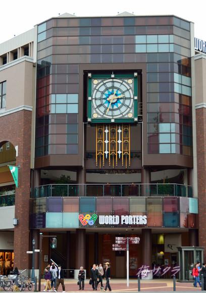 横浜散策2(9)変更済