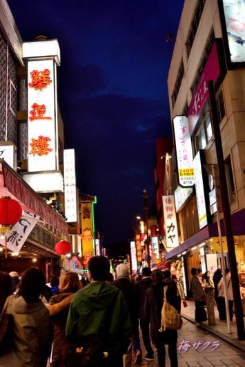 横浜散策6(3-2)変更済