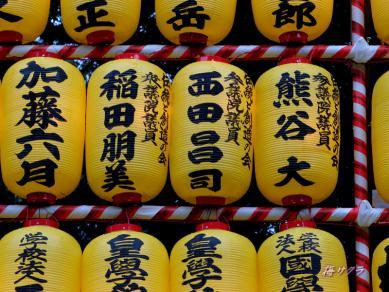 みたま祭6-1変更済