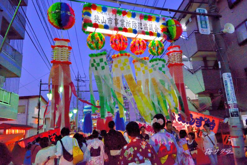 入間川七夕祭1(3)変更済