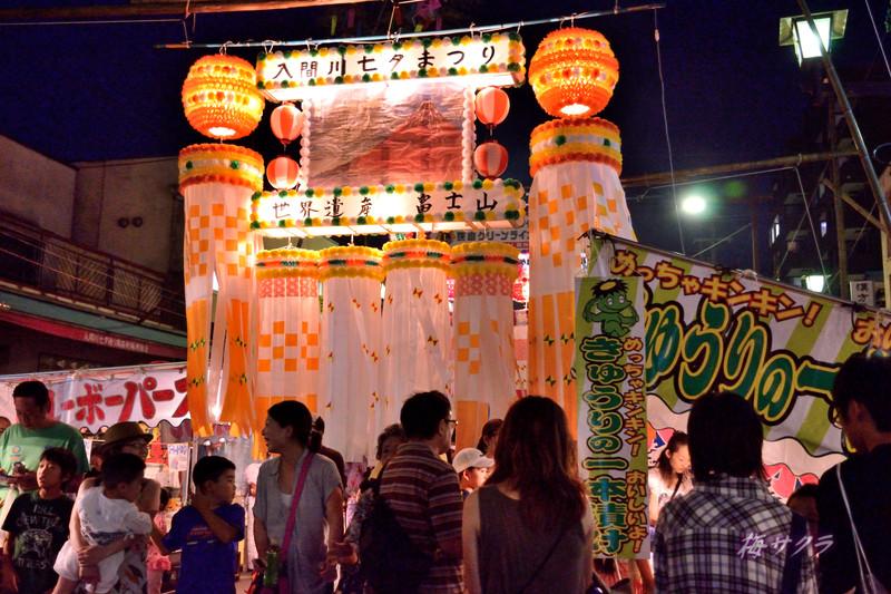入間川七夕祭1(7変更済