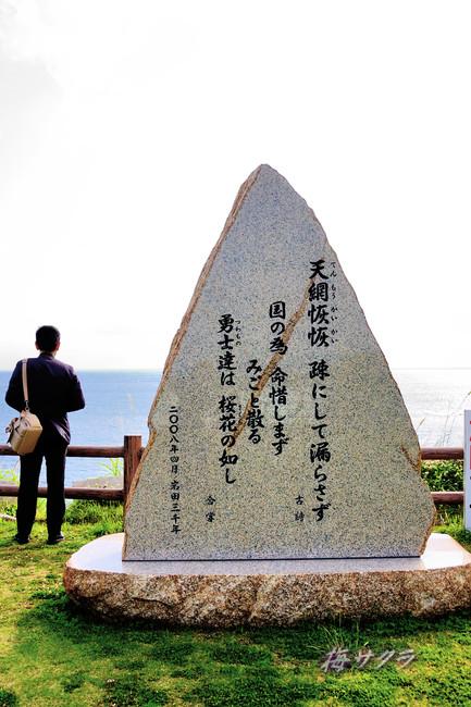 平和記念公園5変更済