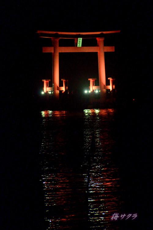 浜名湖7変更済