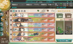 艦これ-106