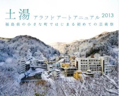 arafudo_poster_blog.jpg