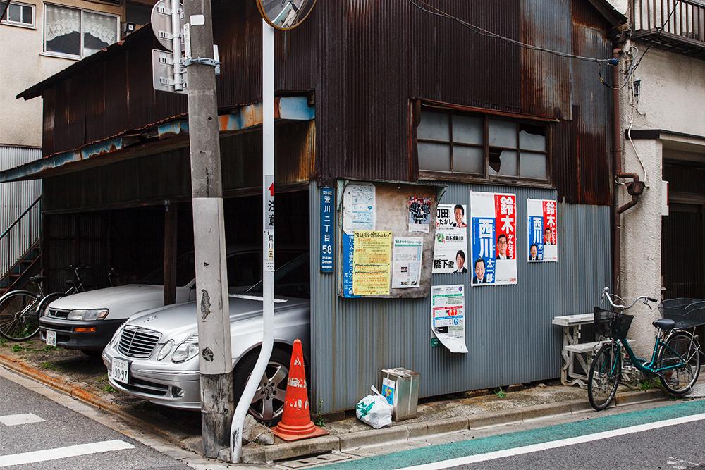 130409arakawa08.jpg
