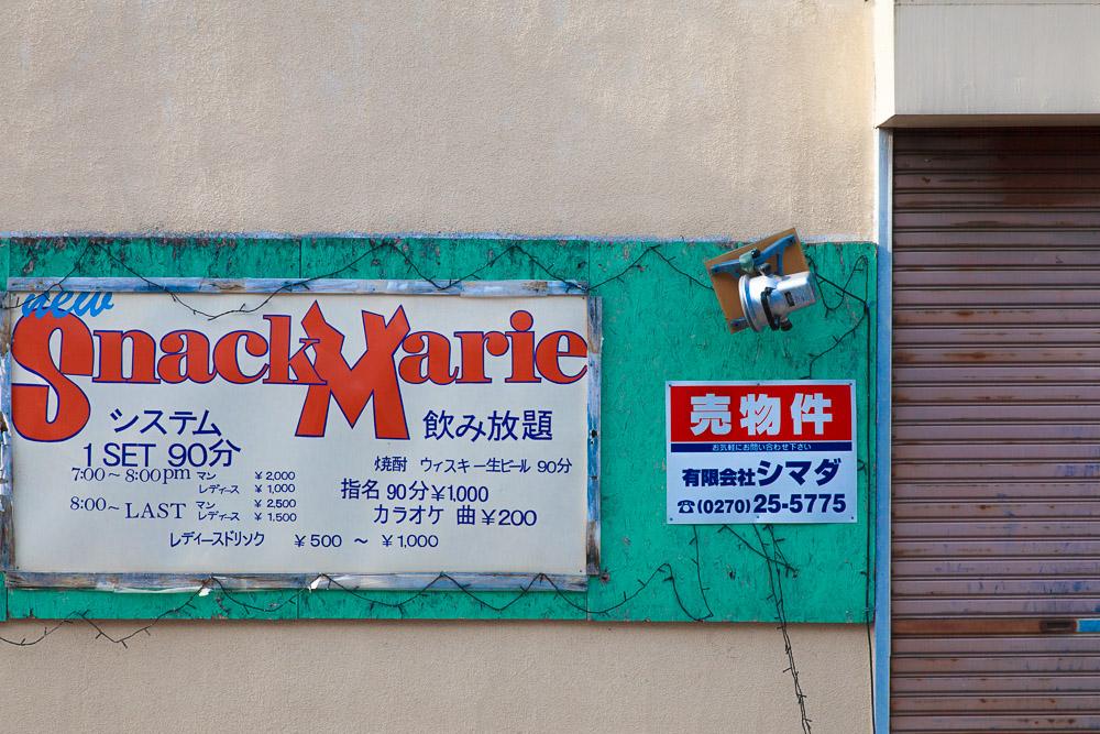 130504伊勢﨑04 (1 - 1)
