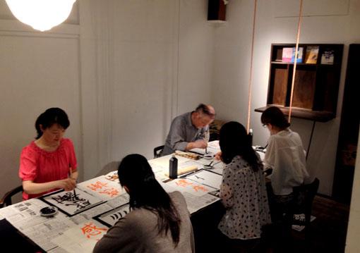 井の頭カフェ書道教室 練習風景 5