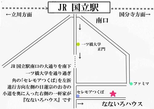 なないろハウス地図2