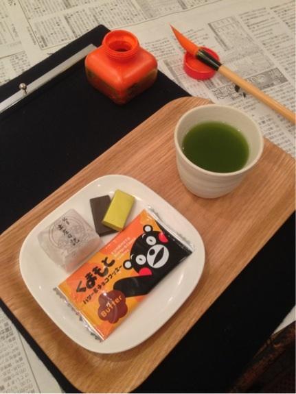 夕幻書道教室:カフェ教室,お茶の時間2