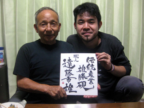 2011年 雄勝町 硯職人遠藤市雄さん