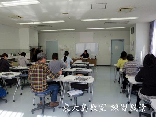 夕幻書道教室 東大島教室 練習風景