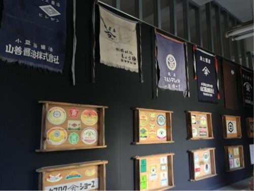 小豆島醤油工業組合2