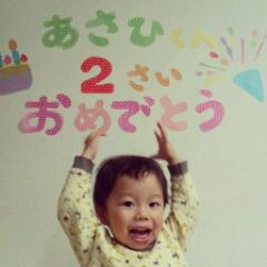 20130407_ちび太2歳お誕生日