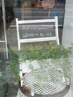 20130614_messycloset1.jpg