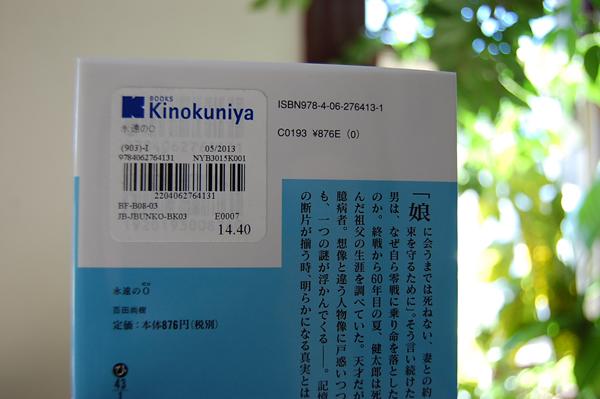 20130924c.jpg