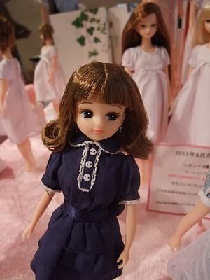 die kleineドレスセット