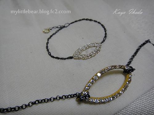 bracelet1306152.jpg