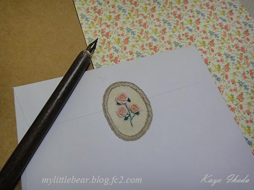 letter050613-3.jpg
