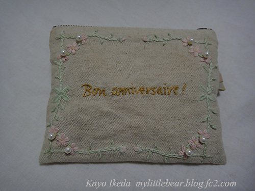 pouch130502-5.jpg