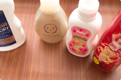 ファーファオンライン 通販限定UVカット洗剤