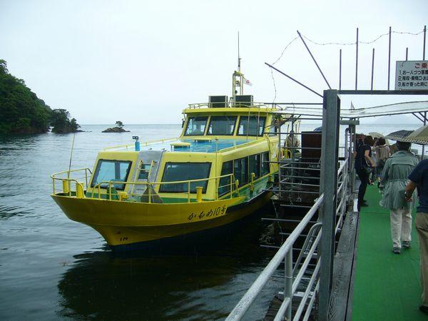 伊根湾遊覧船