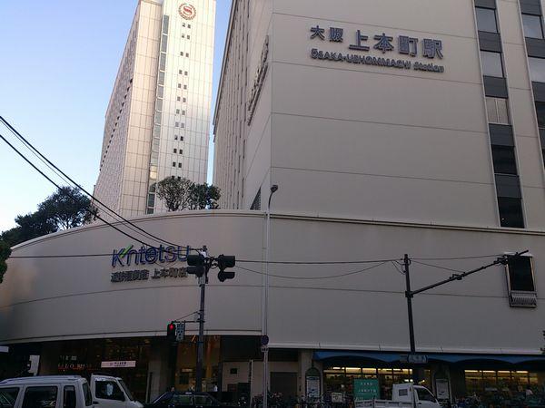 大阪上本町駅