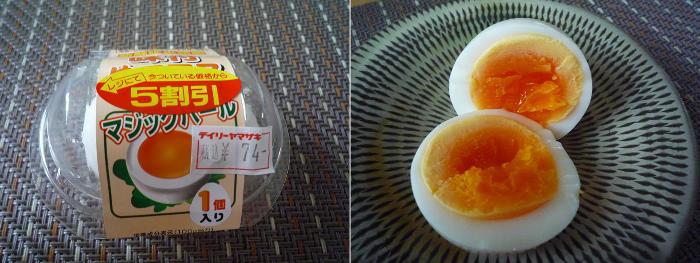 ゆで卵あれこれ 2