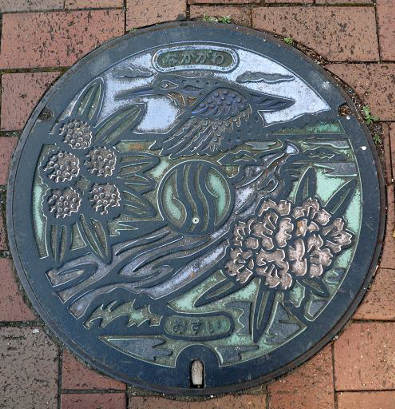 愛しのマンホール136・福岡県筑紫郡那珂川町