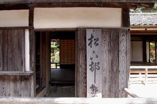 松下村塾と松陰神社 5