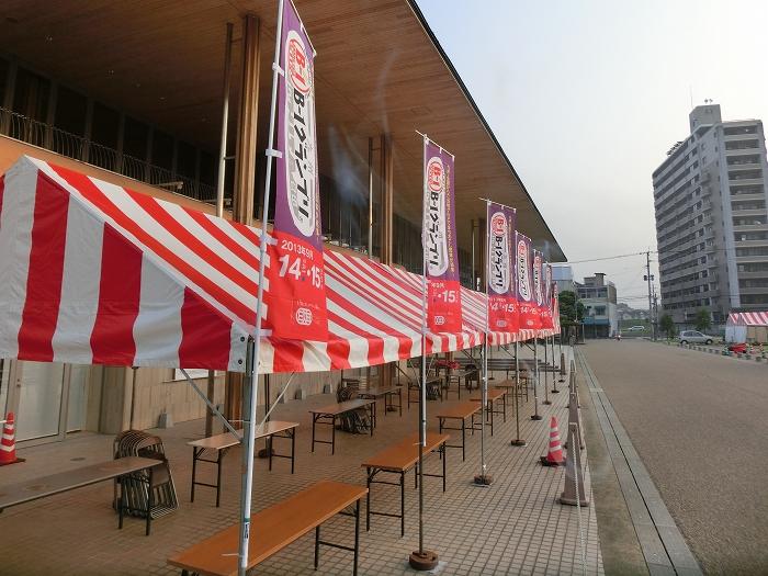 B-1グランプリ前日 (1)
