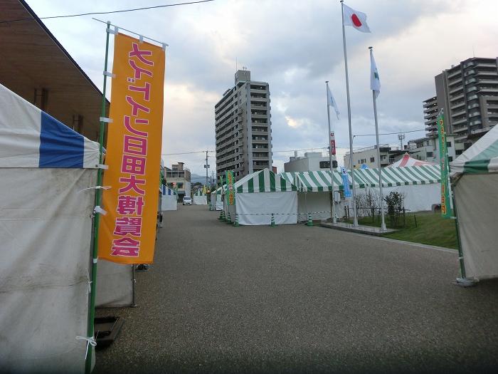 メイドイン日田大博覧会 (1)
