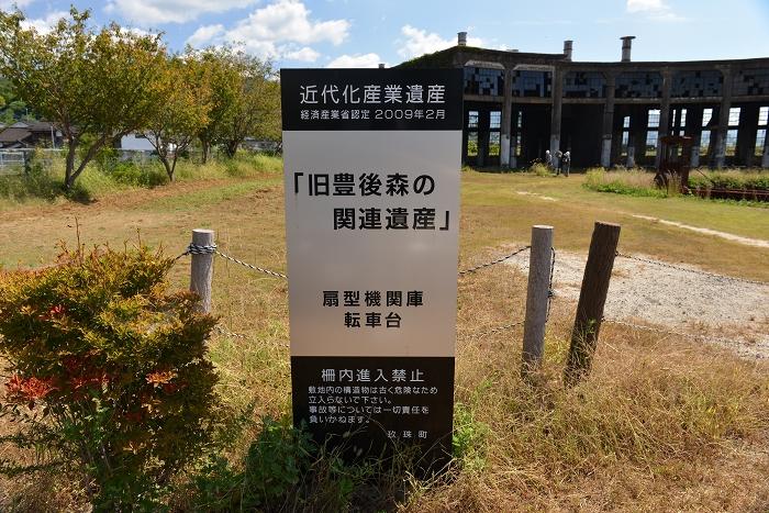 豊後森機関庫 (2)