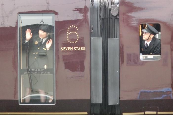 七つ星特別列車 (3)